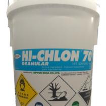Một số loại hóa chất dùng xử lý nước hồ bơi, bể bơi phổ biến